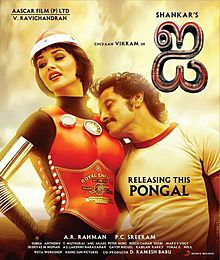 Image Result For Ai Full Movie
