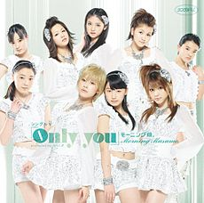 Kulit Depan Single V 'Only you