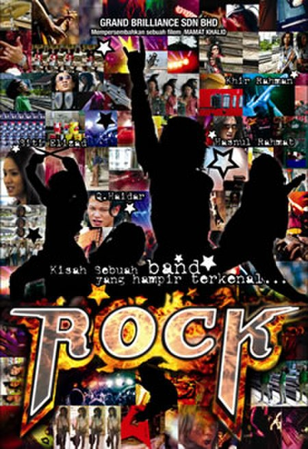 Rock_(filem)