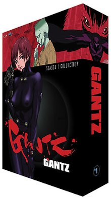 Gantz DVD Box Set 1.jpg