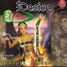 537ecfc24 Kumpulan Desire - Wikipedia Bahasa Melayu