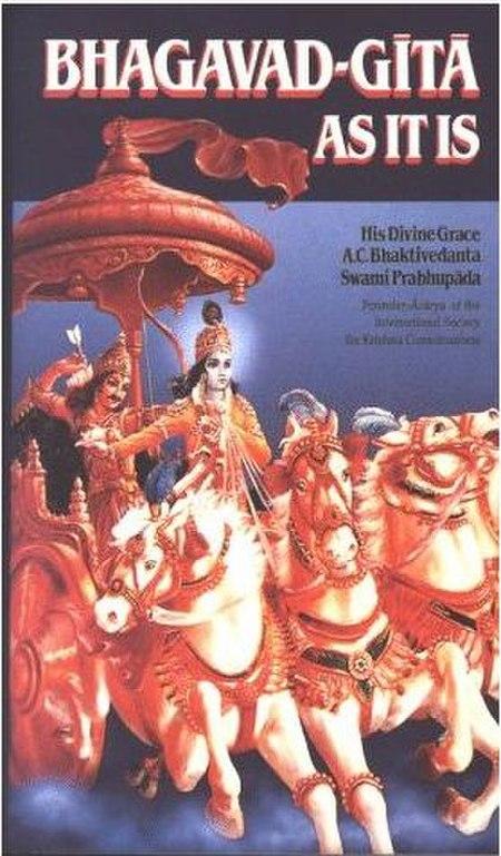 Perbicaraan Bhagavad Gita di Rusia
