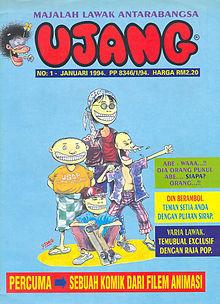 Ujang (majalah) - Wikipedia Bahasa Melayu, ensiklopedia bebas