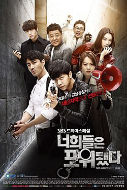 Youreallsurrounded-poster.jpg