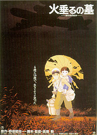 Grave of the Fireflies Japanese poster.jpg