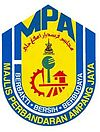 Official seal of Ampang