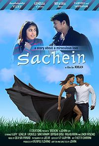 Sachin Vijay9Movie.jpg