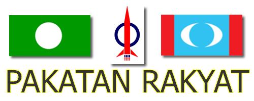 Pakatan rakyat logo dan bendera