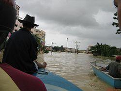 Banjir Gelombang Pertama Bermula 19 Disember 2006