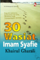 30 Wasiat Imam Syafie.png