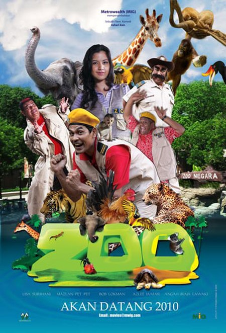 Zoo (filem)