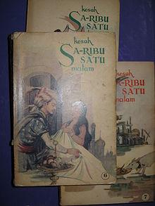 Hikayat Seribu Satu Malam Wikipedia Bahasa Melayu Ensiklopedia Bebas