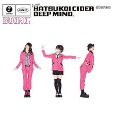 Kulit depan Single V Hatsukoi Cider / DEEP MIND