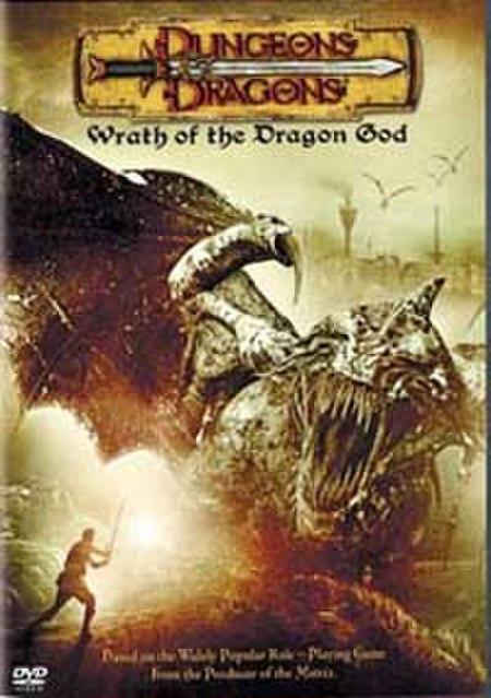 Dungeons & Dragons: Wrath of the Dragon God (filem)