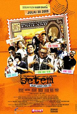 Setem(poster).jpg