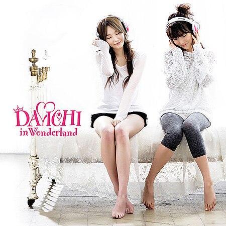 Davichi in Wonderland