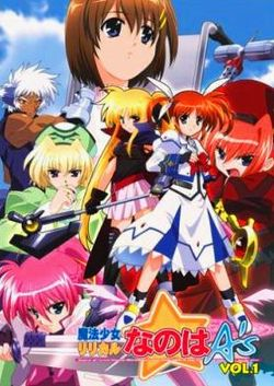 Magical Girl Lyrical Nanoha A's 1.jpg