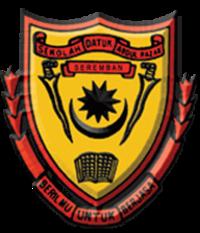 Sekolah Dato Abdul Razak Sungai Gadut Seremban Red Pastel B
