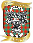Logo rasmi Gaza