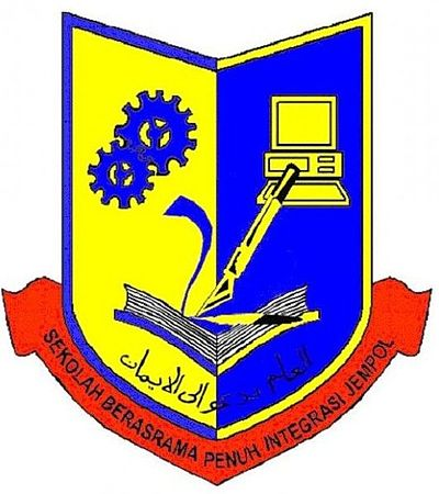 Bahagian Pengurusan Sekolah Berasrama Penuh Dan Sekolah Kecemerlangan Ppt Download