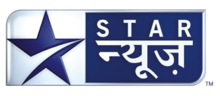 STAR News India.png