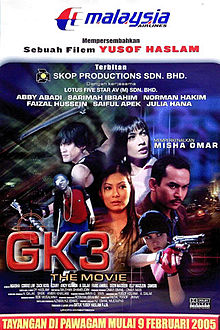 Gk3 the movie 01.jpg