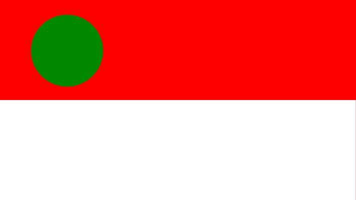 Bendera lama pas