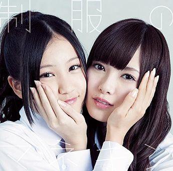 Nogizaka46 seifuku no mannequin single