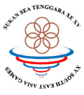 15th Southeast Asian GamesSukan Asia Tenggara ke-15