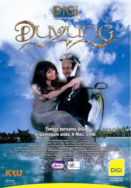 Duyung (filem)