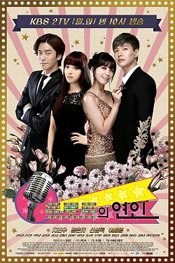 Trot Lovers-poster.jpg