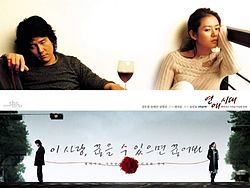 Alone in Love-poster.jpg