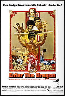 Enterthedragon73.jpg