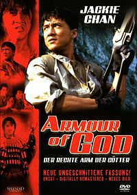 Poster Filem Armour of God.jpg