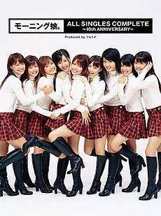 Kulit Depan Edisi Terhad Morning Musume ALL SINGLES COMPLETE ~10th ANNIVERSARY~