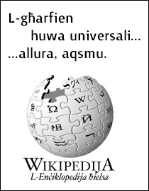 Wikibanner universali.PNG