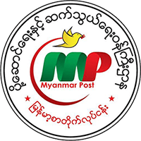 Myanmar Post.png