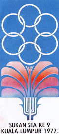 9th SEA Games logo.png