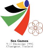 18th SEA Games logo.png
