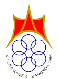 13th SEA Games logo.png