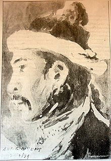 King Alaungpaya painting.JPG