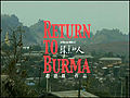 111025174129 return to burma 226x170 midiz nocredit.jpg