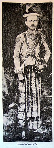 King Alaungpaya photo.JPG