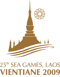 25th SEA Games Logo.png
