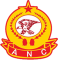 Arakan National Council logo.png