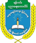 Yankin Education College Logo.png