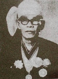 Dr. Thein Maung, Chief Justice of Burma.JPG
