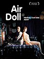 Air doll (2009 film).jpg