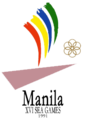 16th SEA Games logo.png