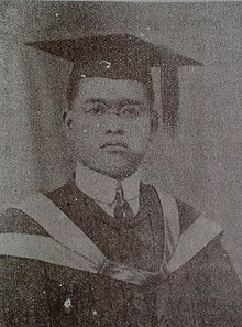 Dr.Thein Maung, first ambassador to Japan.JPG
